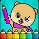 Coloring Books: Animals Online